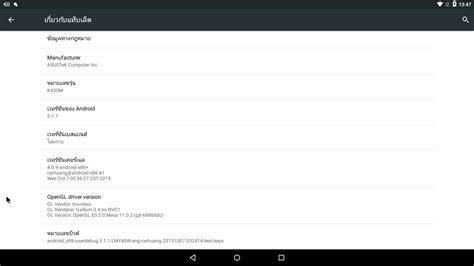 bluestacks youtube 360p ลองเล น android x86 5 1 rc1 ใน pc ในท ส ดก เล นเกม