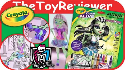 high crayola color alive coloring pages unboxing review by thetoyreviewer