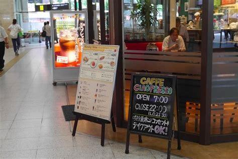 Hotel S Presso Osaka Japan Asia caffe ciao presso uehommachi station osaka restaurant