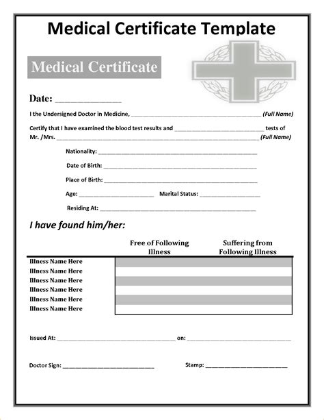 doctor templates free printable doctors excuse free doctor excuse note