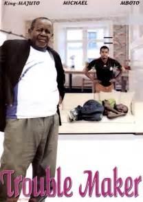 film boboho trouble maker trouble maker bongo movie tanzania