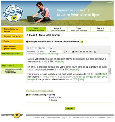 intranet agroparistech bureau virtuel bureau virtuel bureau virtuel universite de reims 28