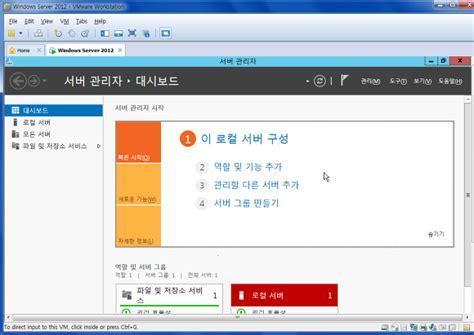 resetting window on ti 84 for the better tomorrow windows server 2012 core 버전을