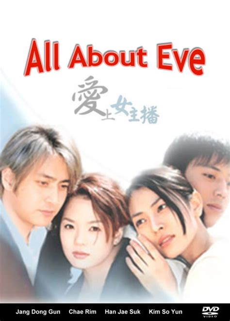 film korea all about eve mallkee all about eve chinese version free shipping