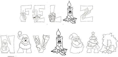 imagenes para colorear feliz navidad dibujos de feliz navidad para colorear