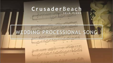 Wedding Processional Song   Music for Bridesmaids / Bridal