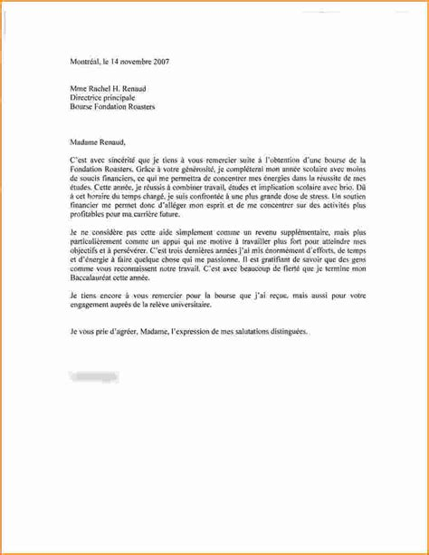 Lettre De Remerciement Québec 1 exemple de lettre de remerciement exemple lettres