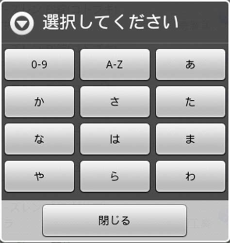 layoutinflater factory android カスタムダイアログの作成方法 dev grafr