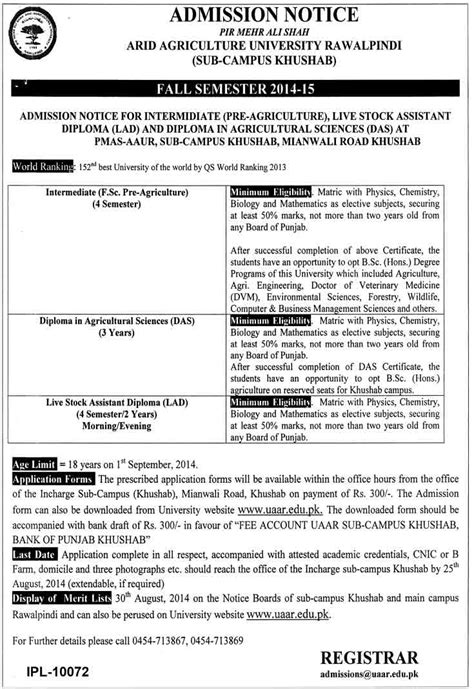 Mba After Msc Computer Science by Pmas Arid Agriculture Rawalpindi Admission 2018