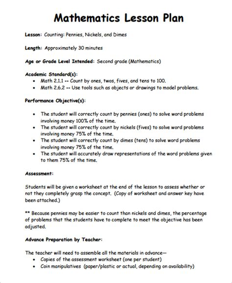 Math Lesson Plan Templates sle math lesson plan template 9 free documents