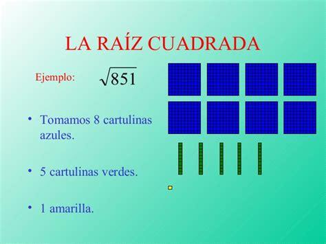calcular la raiz cuadrada de un numero c 225 lculo de la raiz cuadrada