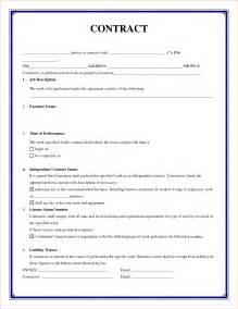 doc 728942 simple service contract template doc728942
