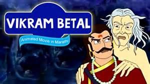 Kid Nursery Rhymes by Vikram Amp Betal Tales Moral Stories For Kids Full Story