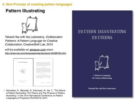 pattern language articles pattern language 3 0 and fundamental behavioral properties