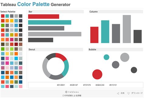 color palette generator 28 images what color palette color swatch generator 28 images interesting and