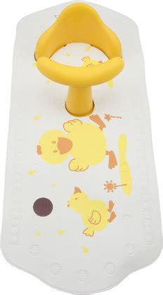 babyphone mit matte bieco badesitz mit matte kaufen bei kidsroom