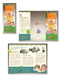 Preschool Brochure Template by Preschool Education Tri Fold Brochure Template