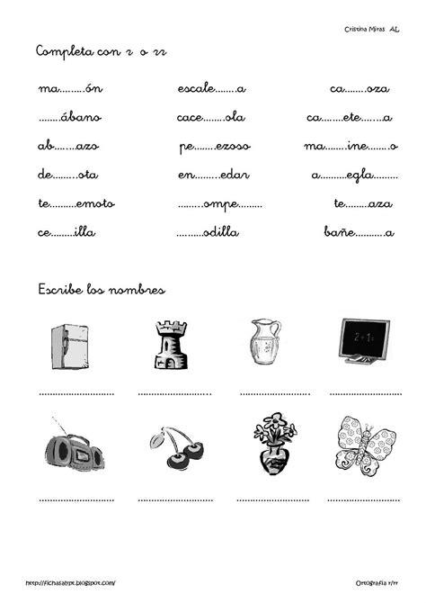 E M O R Y Ellionis cositas de al y pt marzo 2011