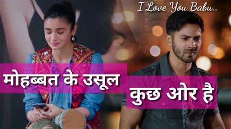 sad dialogue whatsapp sad status video video song status