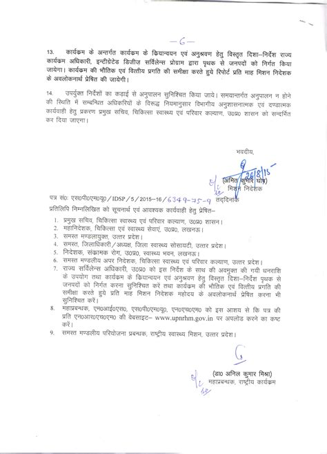 authorization letter meaning in bengali authorization letter meaning in bengali 28 images
