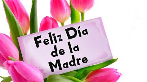 imagenes feliz dia de la madre para wasap una canci 243 n para el d 237 a de la madre todos los d 237 as es el