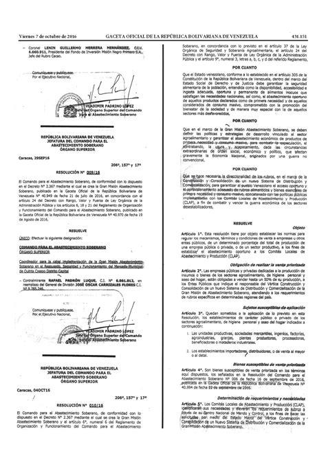 ultima hora gaceta oficial publica modificaciones de la gaceta oficial 41005 2