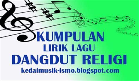 lirik lagu dangdut religi tiket suargo eny sagita