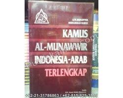 Kamus Al Munawir Arab Indonesia Terlengkap Original kamus al munawir