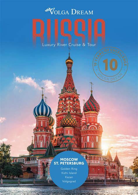 1637 the volga ring of books volga 2018 19 by fred travel issuu