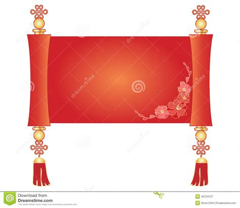 The Scroll Of Years scroll stock vector illustration of isolated