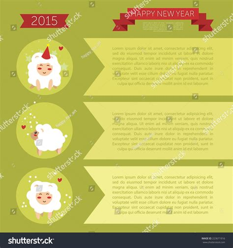 2015 New Year Card Templates by Happy New Year 2015 Card Template Set Of Symbols Of