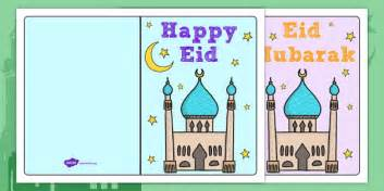 eid card templates ks1 eid mubarak cards activity activities crafts greetings