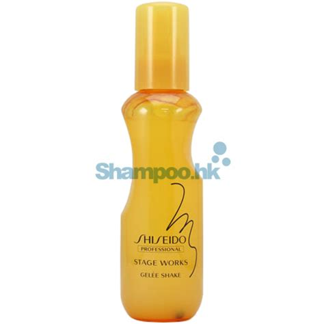 Shiseido Stage Works styling products styling shiseido stage works