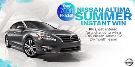 Shop Your Way Rewards Instant Win - shop your way nissan altima summer instant win game iwg