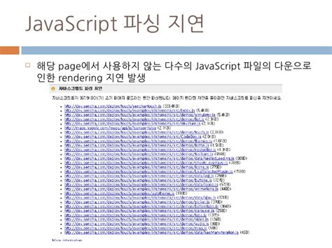 javascript reflow layout web app 개발 방법론