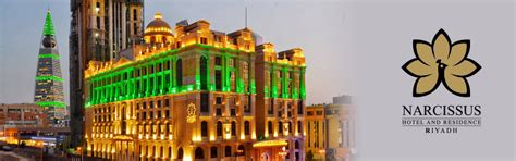 Home Design Building Blocks narcissus hotel amp residence riyadh