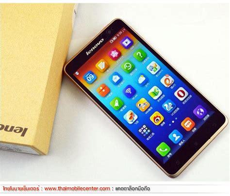 Lenovo Warrior Golden ร ปม อถ อ lenovo golden warrior s8 thaimobilecenter mobile phone catalog