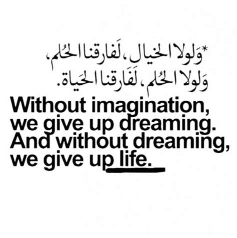 tattoo in dream islam 1711 best images about arabic quotes on pinterest allah
