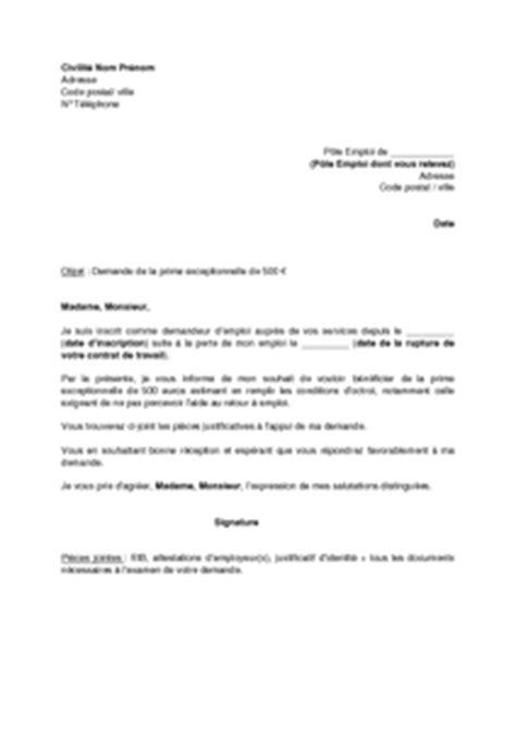Exemple De Lettre Justificatif Pole Emploi Lettre De Demande De La Prime Exceptionnelle De 500 Euros Au P 244 Le Emploi Mod 232 Le De Lettre