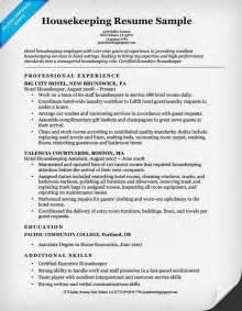 Resume Samples Housekeeping by Housekeeping Resume Best Business Template