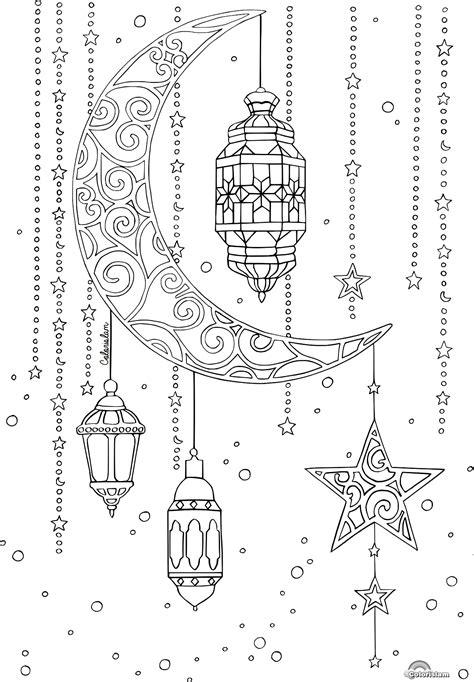 Ramadan et Aïd | Colorislam