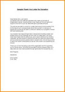 Letter For Scholarship Donations 7 Sample Donation Thank You Letter Scholarship Letters