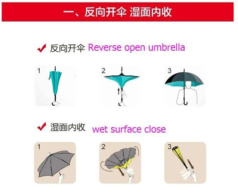 Mcn7 Payung Terbalik Mobil Innovative Fancy Umbrella Gagang C fancy innovative unique design c handle umbrella payung