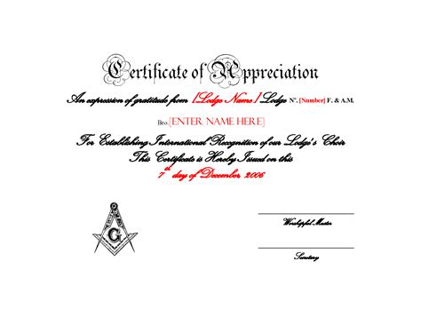 8 best images of free masonic certificate of appreciation