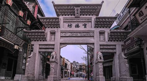movie town feng xiaogang movie town ticket haikou china klook