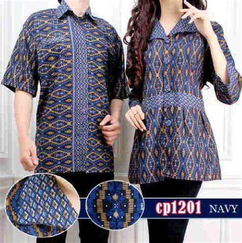 Cp Songket Aisya Navy baju gamis sweet navy cp1201 busana muslim modern