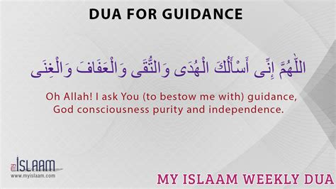 Wedding Blessing Dua by Dua After Islamic Duas Daily Supplications My