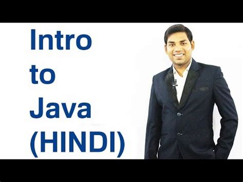 java tutorial youtube in hindi java programming tutorial hindi urdu youtube