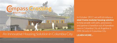 compass housing alliance home 171 compass housing alliance