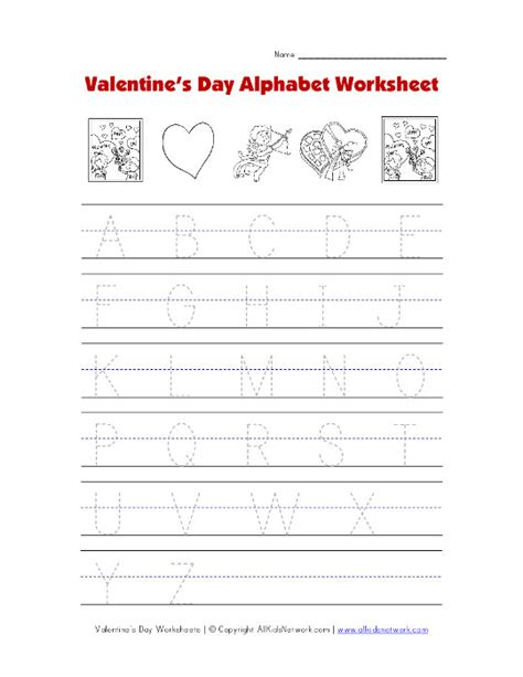 s day worksheet s day tracing alphabet worksheet